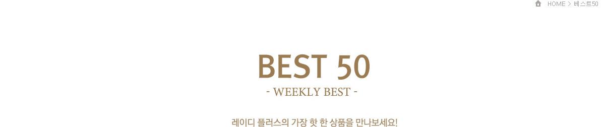 best50
